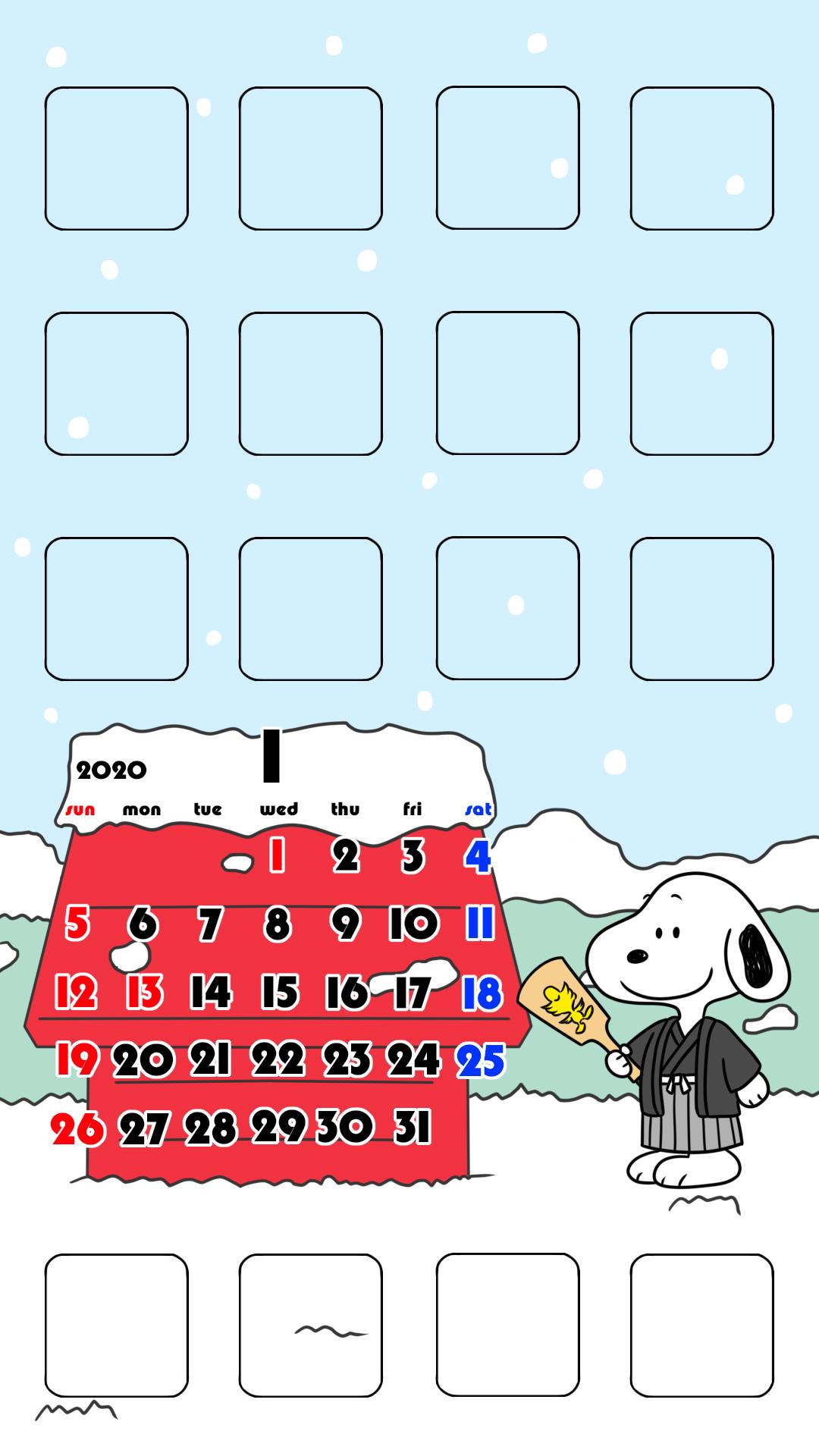 待ち受けカレンダー スマホ壁紙 スヌーピー iPhone用 日曜始まり