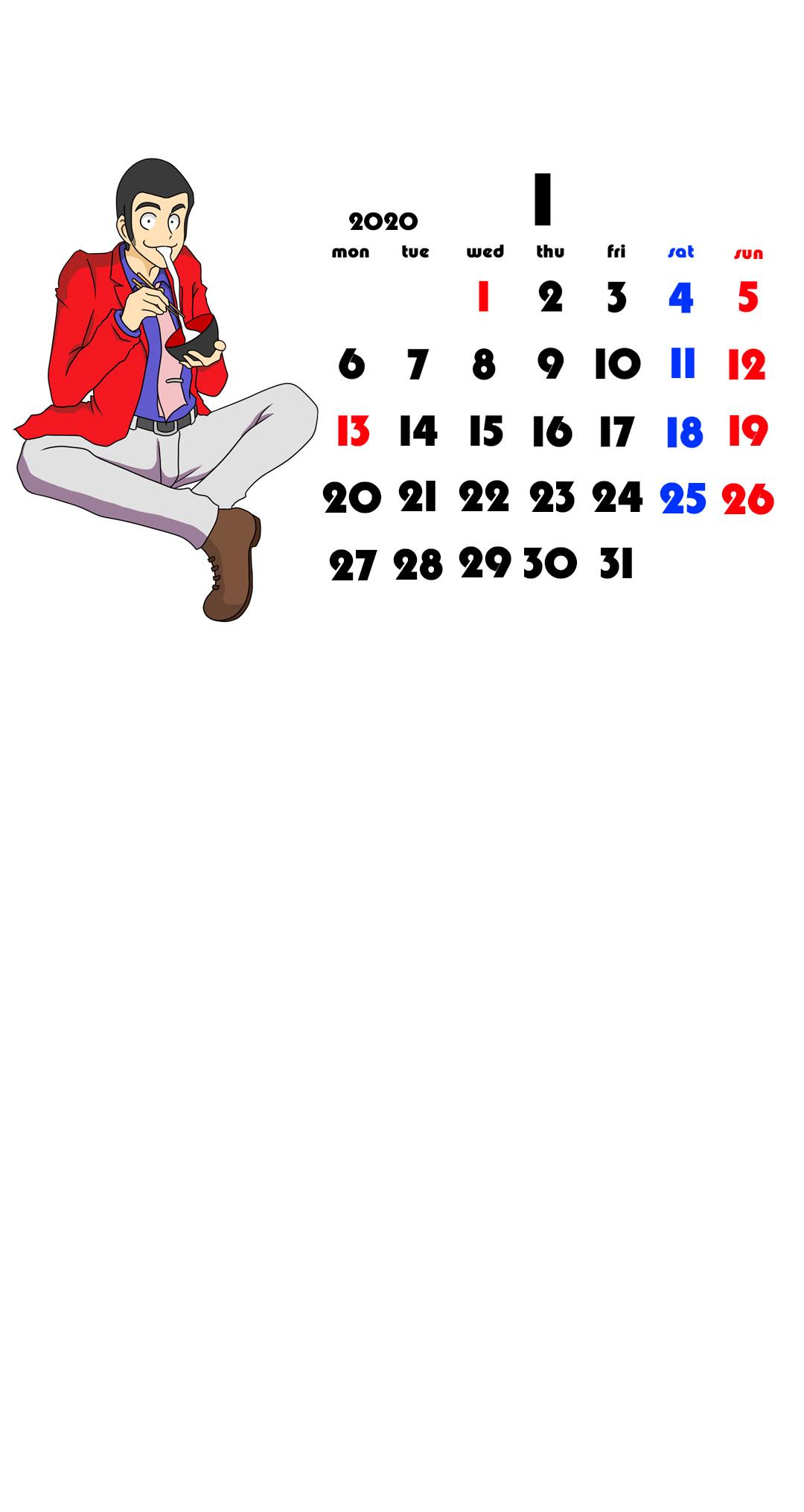 待ち受けカレンダー スマホ壁紙 ルパン三世 Android用 月曜始まり