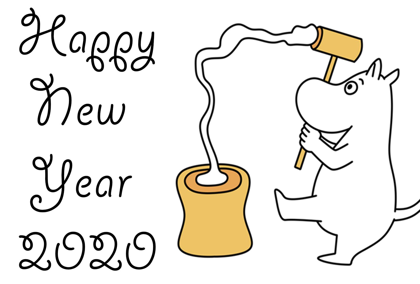 ムーミン 年賀状 2020年 無料テンプレート 令和2年 横向き