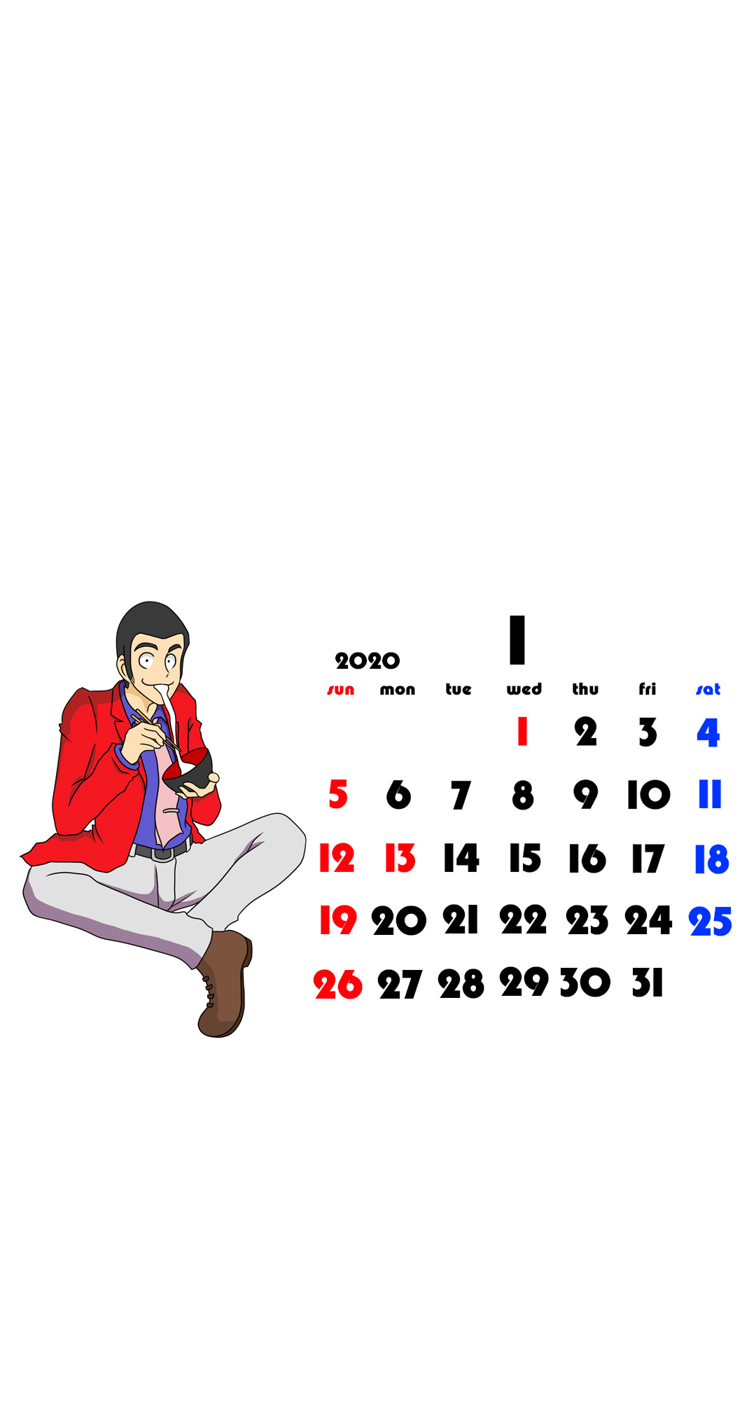 待ち受けカレンダー スマホ壁紙 ルパン三世 Android用 日曜始まり