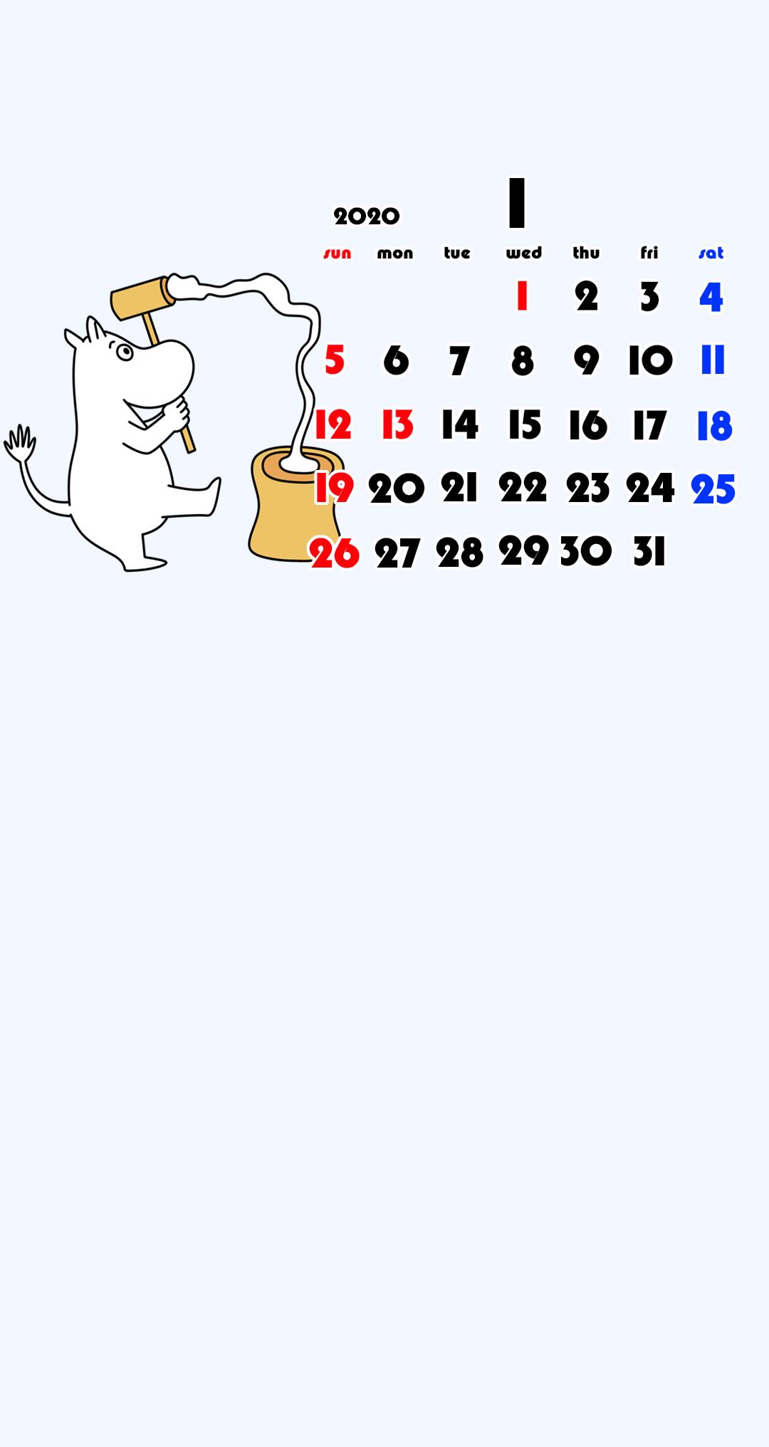 待ち受けカレンダー スマホ壁紙 ムーミン Android用 日曜始まり
