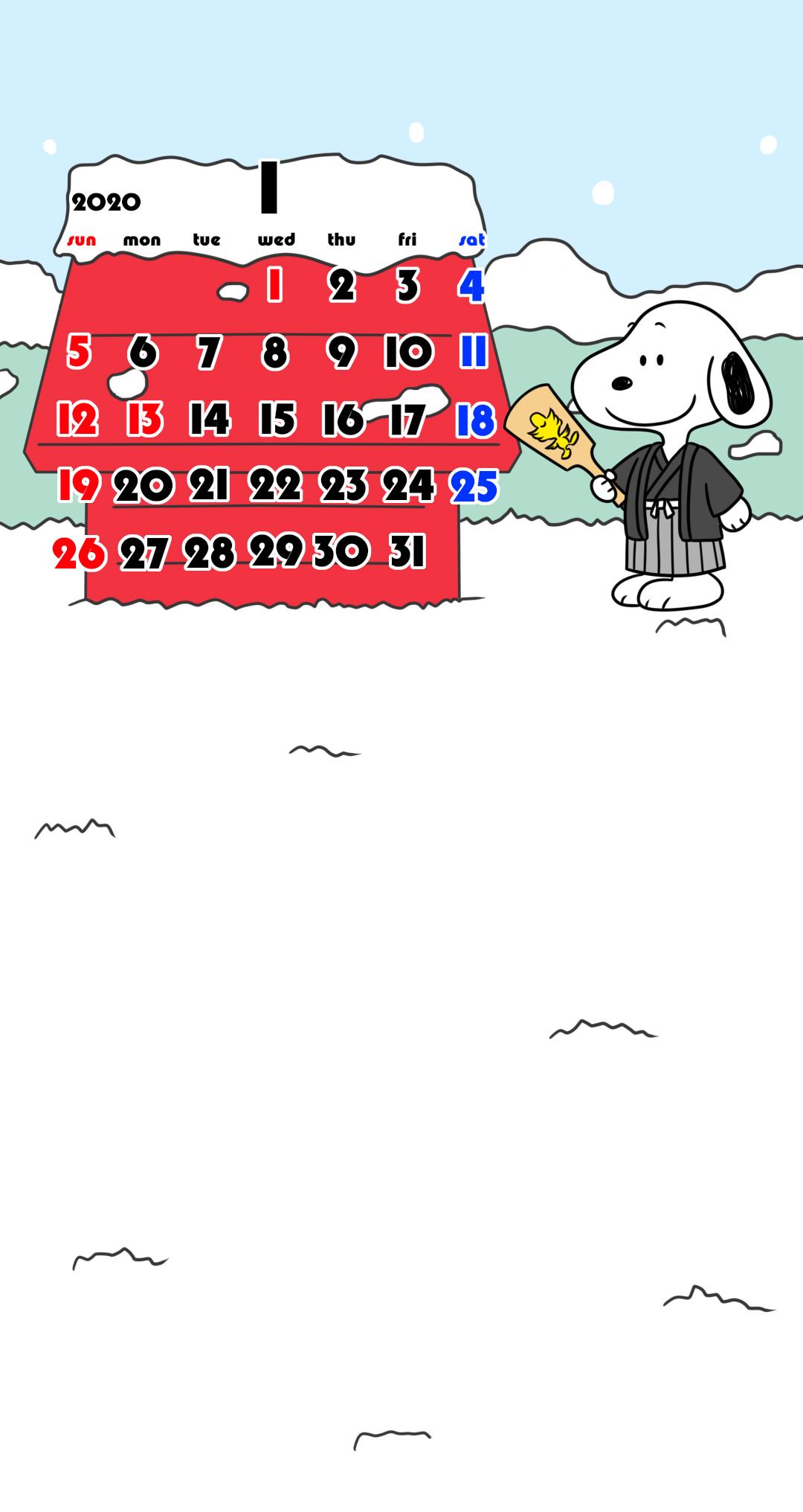 待ち受けカレンダー スマホ壁紙 スヌーピー Android用 日曜始まり