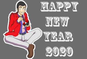 ルパン三世 年賀状 2020年 無料テンプレート 令和2年 横向き