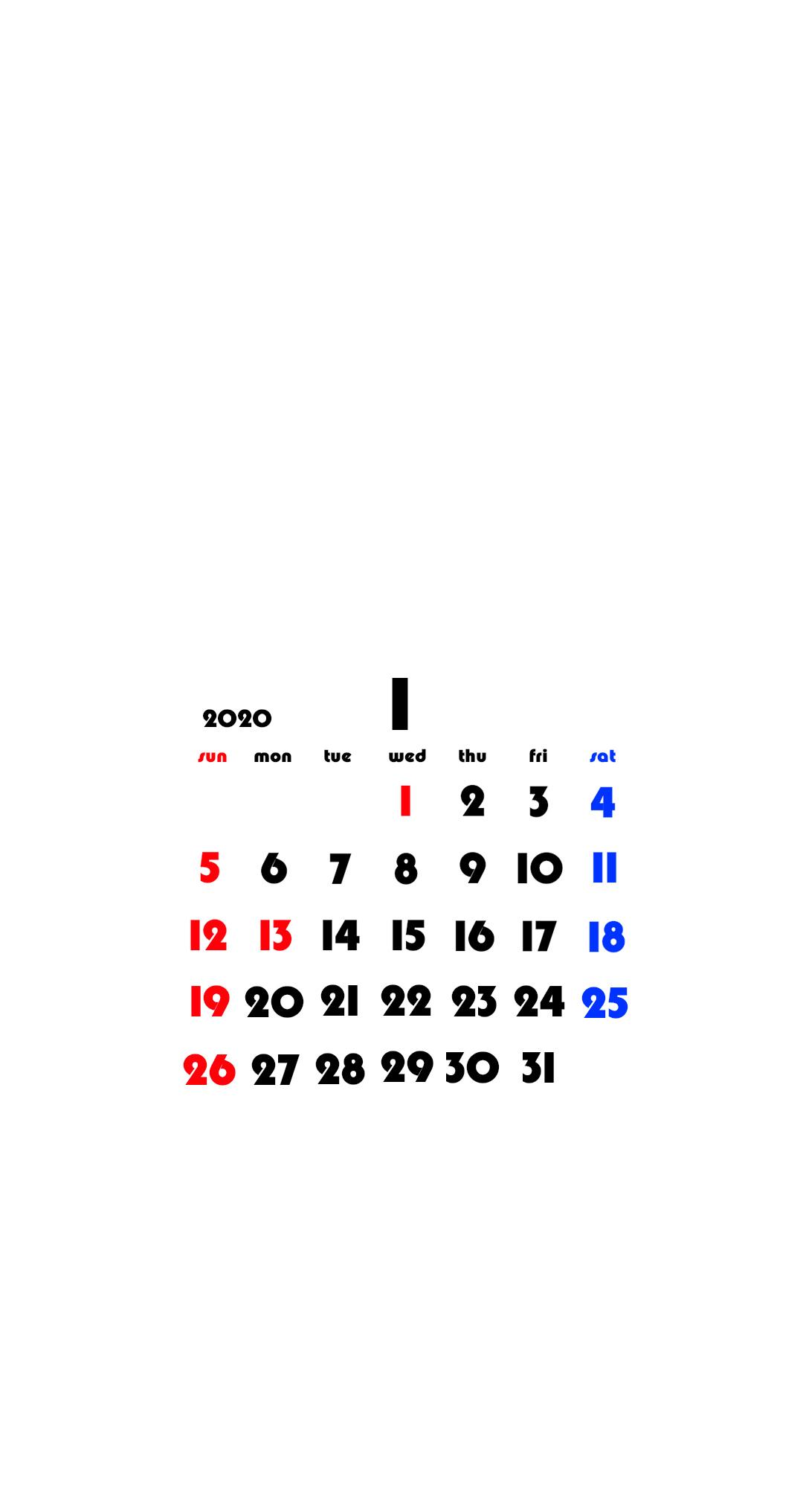 待ち受けカレンダー スマホ壁紙 Android用 日曜始まり