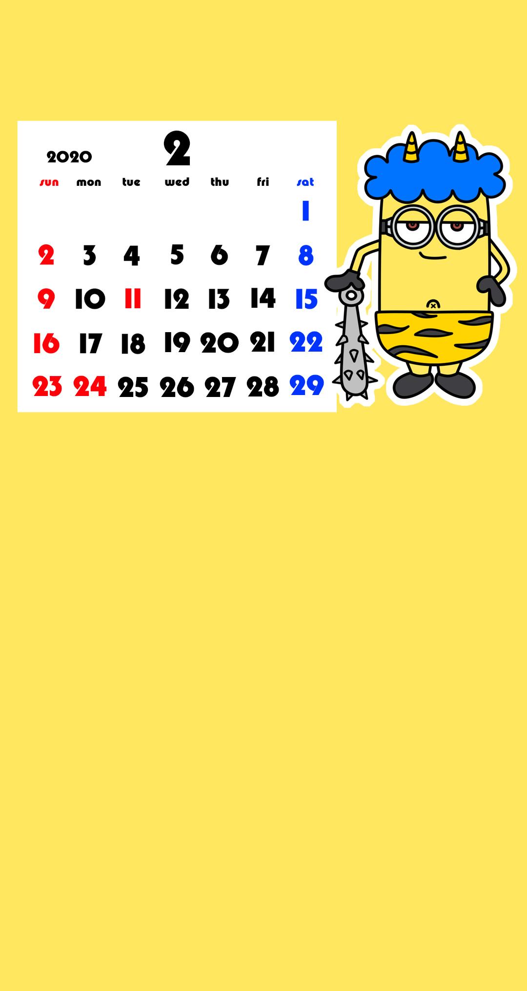 待ち受けカレンダー スマホ壁紙 ミニオンズ Android用 日曜始まり 2020年2月