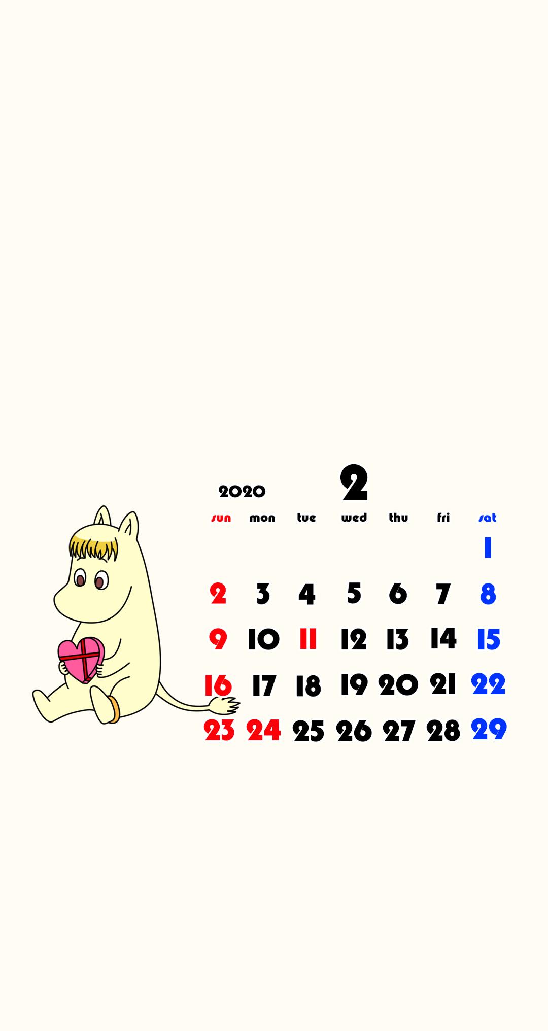 待ち受けカレンダー スマホ壁紙 ムーミン Android用 日曜始まり 2020年2月