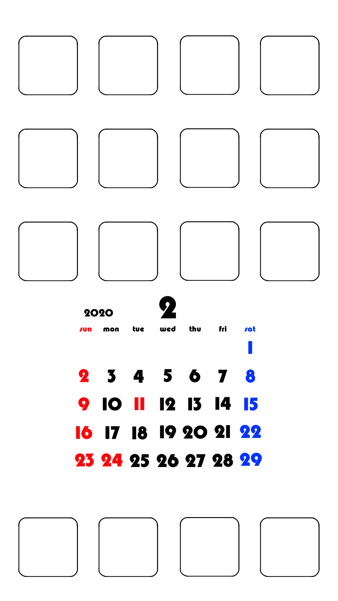 2020年2月 待ち受けカレンダー スマホ壁紙 iPhone用 日曜始まり