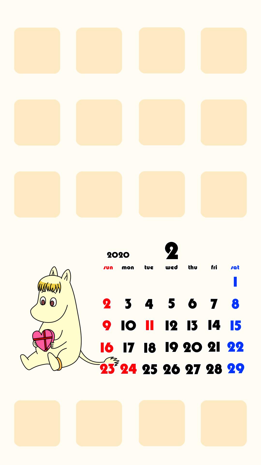 待ち受けカレンダー スマホ壁紙 ムーミン iPhone用 日曜始まり 2020年2月