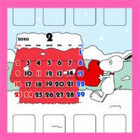 スヌーピー風 2020年2月用待ち受けカレンダー スマホ壁紙無料ダウンロード