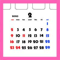 スマホ壁紙 2020年2月用待ち受けカレンダー 無料ダウンロード