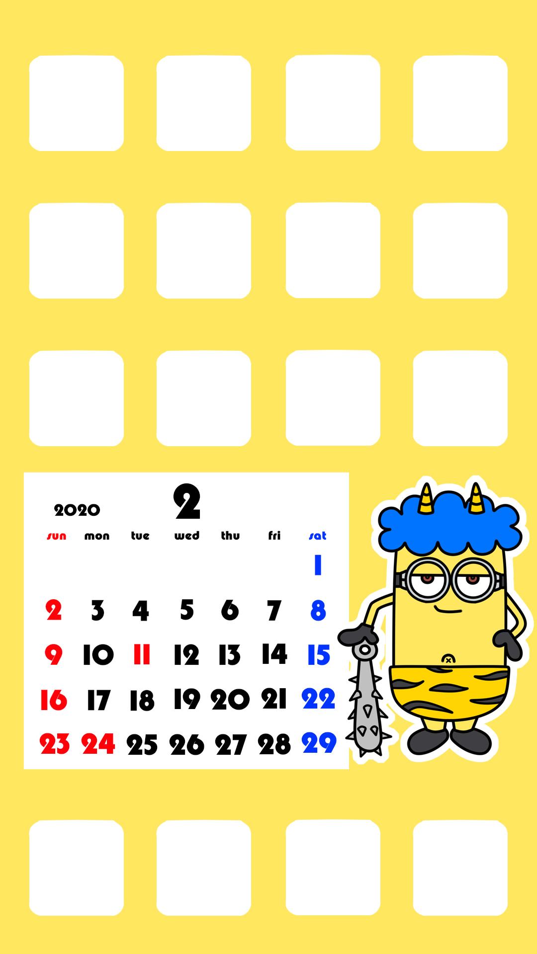 待ち受けカレンダー スマホ壁紙 ミニオンズ iPhone用 日曜始まり 2020年2月