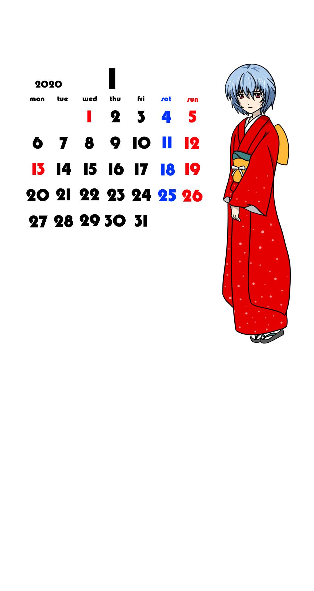 待ち受けカレンダー スマホ壁紙 エヴァンゲリオン 綾波レイ Android用 月曜始まり
