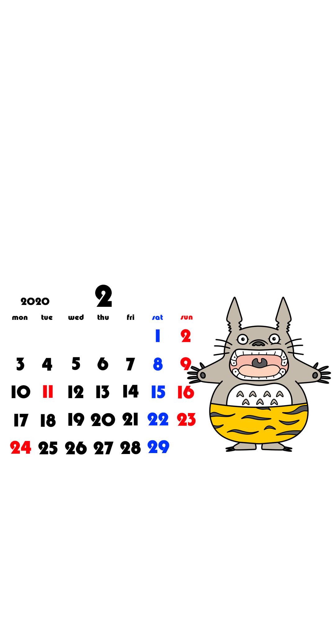 待ち受けカレンダー スマホ壁紙 となりのトトロ Android用 月曜始まり 2020年2月