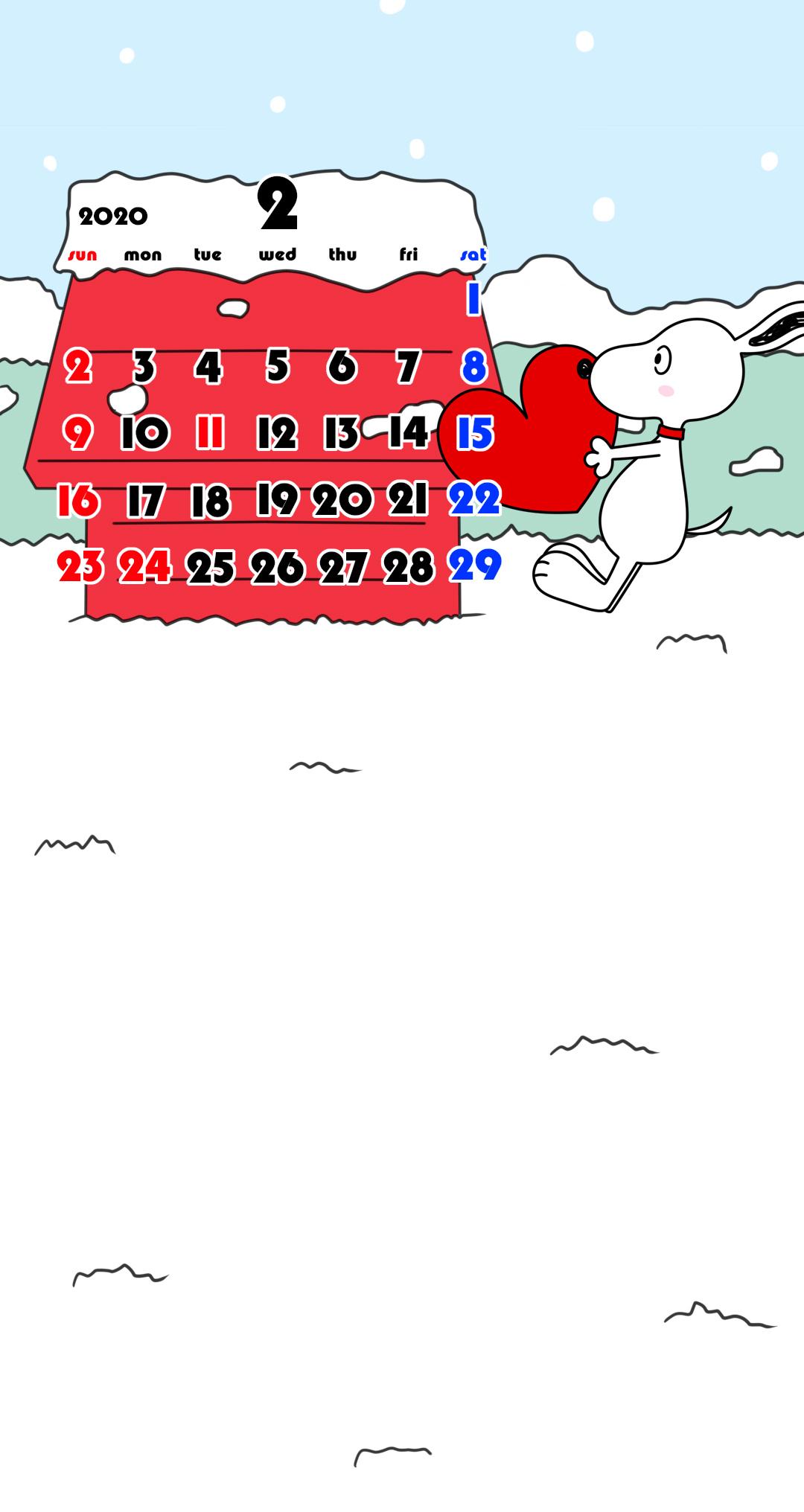 待ち受けカレンダー スマホ壁紙 スヌーピー Android用 日曜始まり 2020年2月