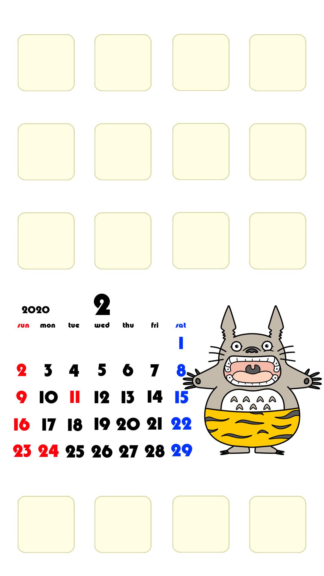 待ち受けカレンダー スマホ壁紙 となりのトトロ iPhone用 日曜始まり 2020年2月