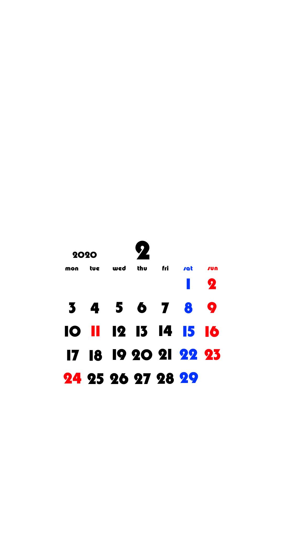 2020年2月 待ち受けカレンダー スマホ壁紙 Android用 月曜始まり