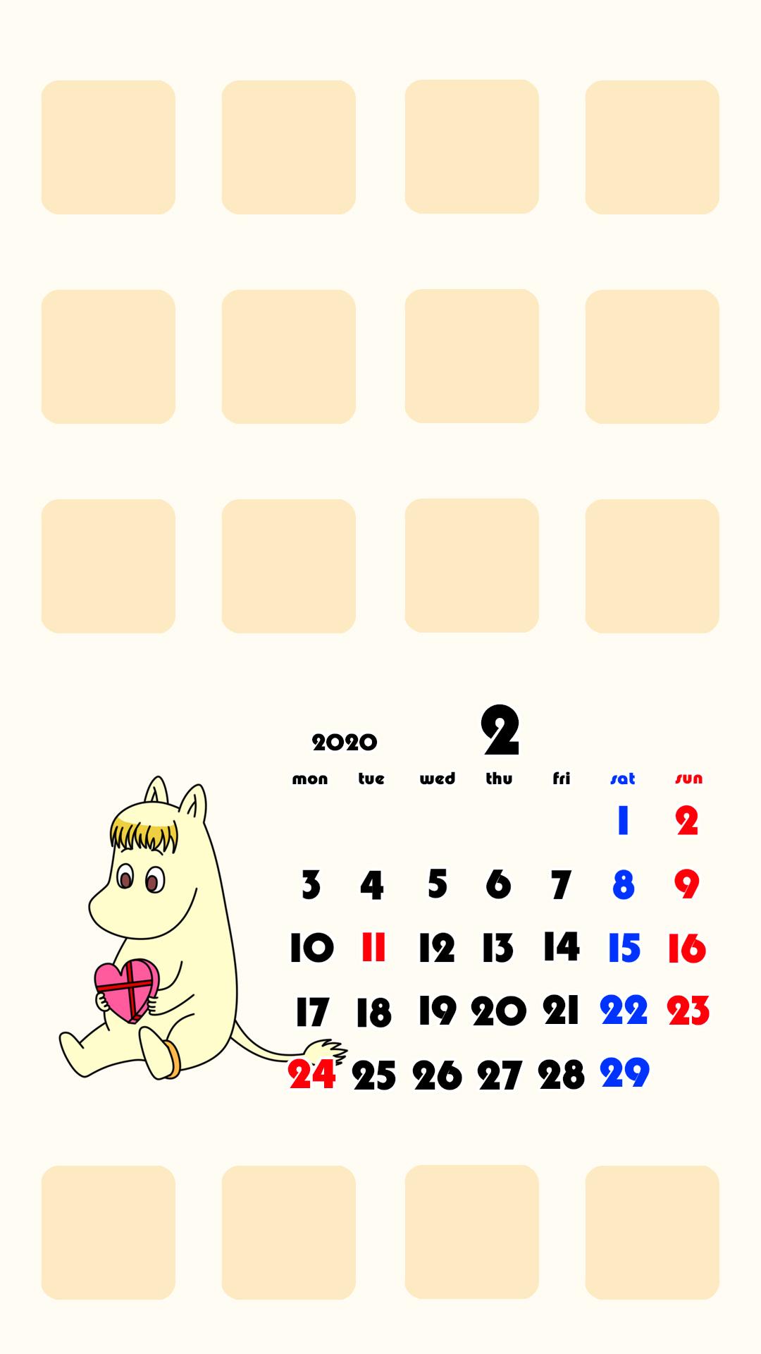 待ち受けカレンダー スマホ壁紙 ムーミン iPhone用 月曜始まり 2020年2月