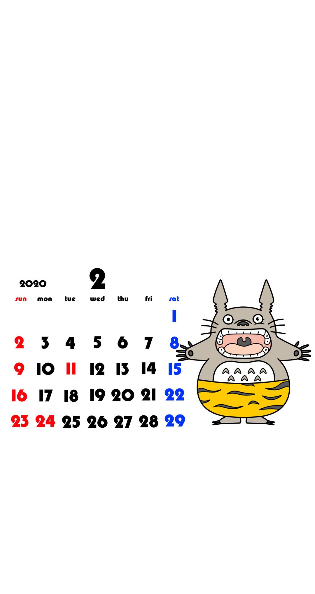 待ち受けカレンダー スマホ壁紙 となりのトトロ Android用 日曜始まり 2020年2月