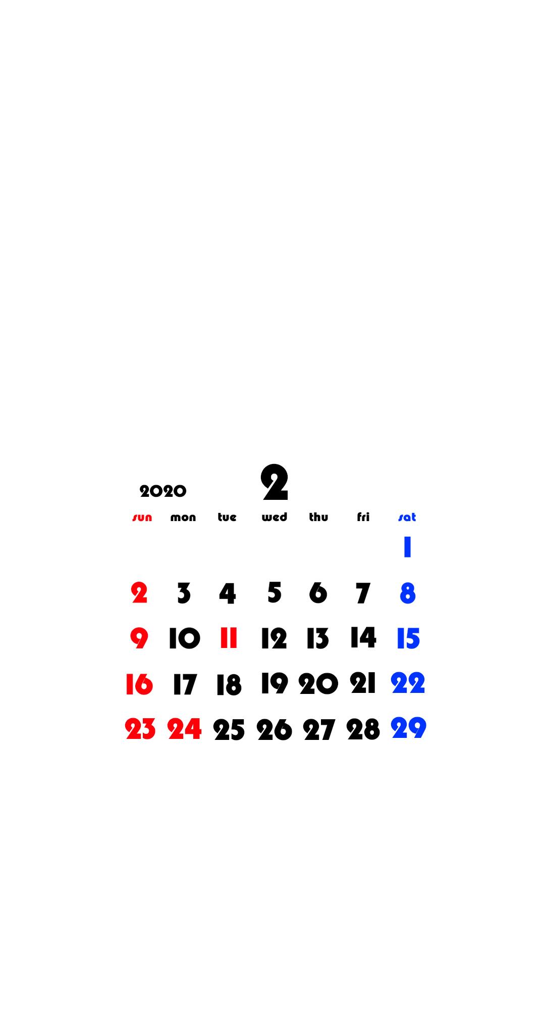 スマホ壁紙 2020年2月用待ち受けカレンダー 無料ダウンロード かく