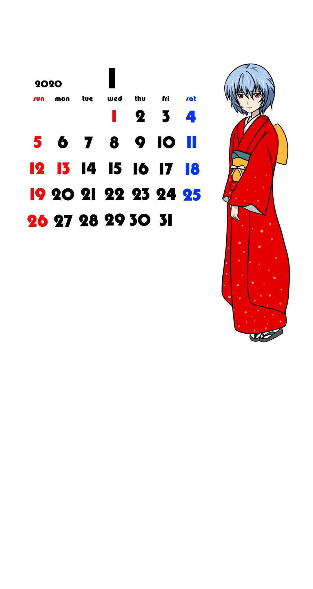 待ち受けカレンダー スマホ壁紙 エヴァンゲリオン 綾波レイ Android用 日曜始まり