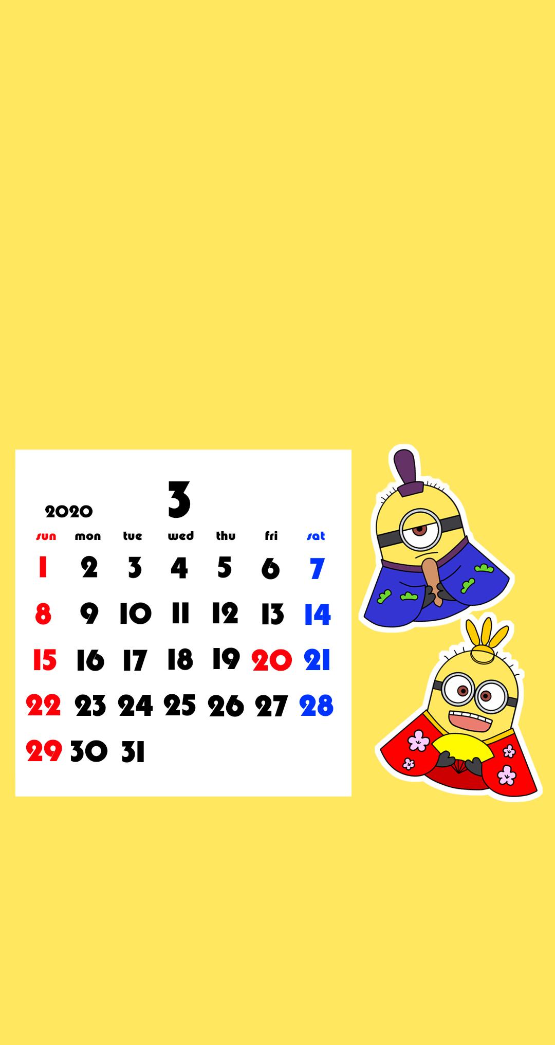 ミニオンズ 待ち受けカレンダー 2020年3月 Android用 日曜始まり