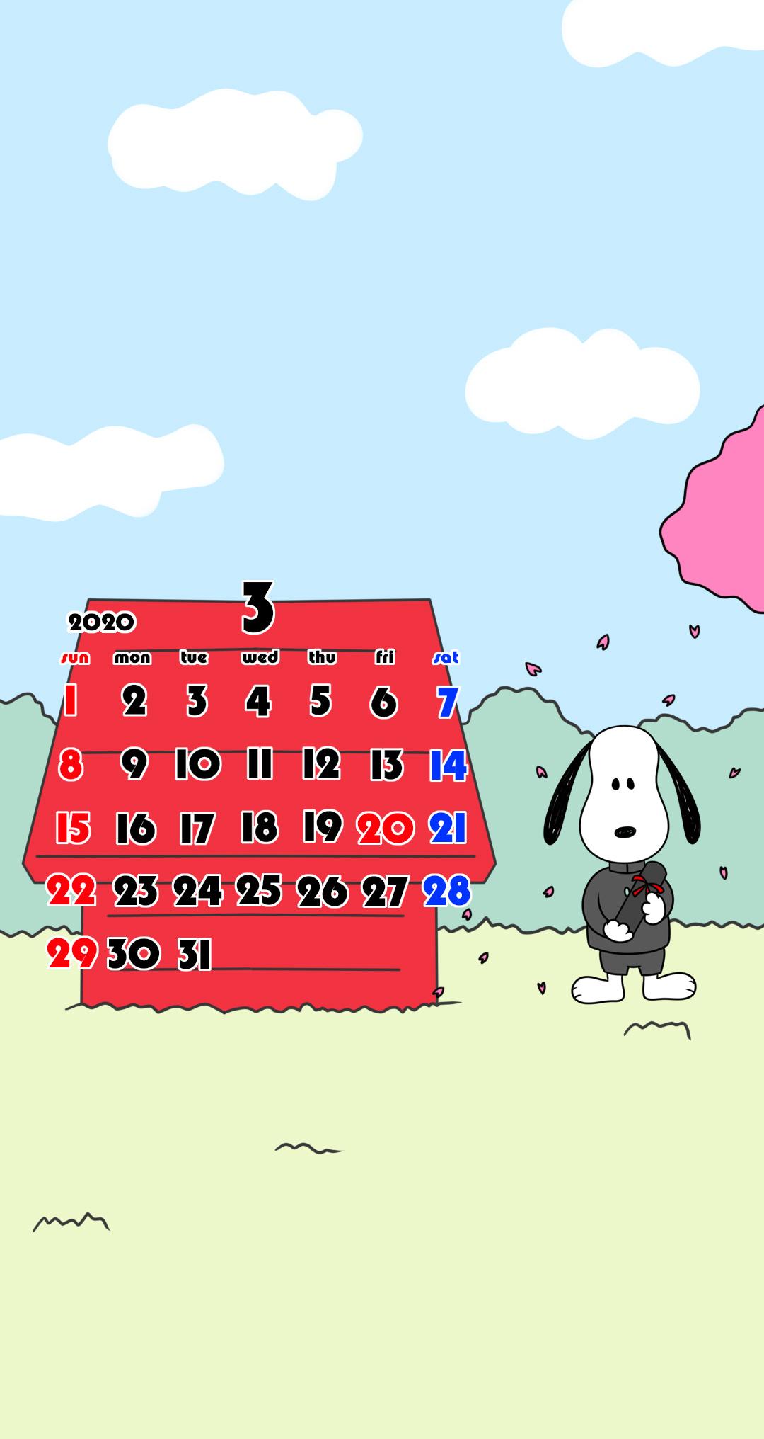 スヌーピー風 2020年3月用待ち受けカレンダー スマホ壁紙無料