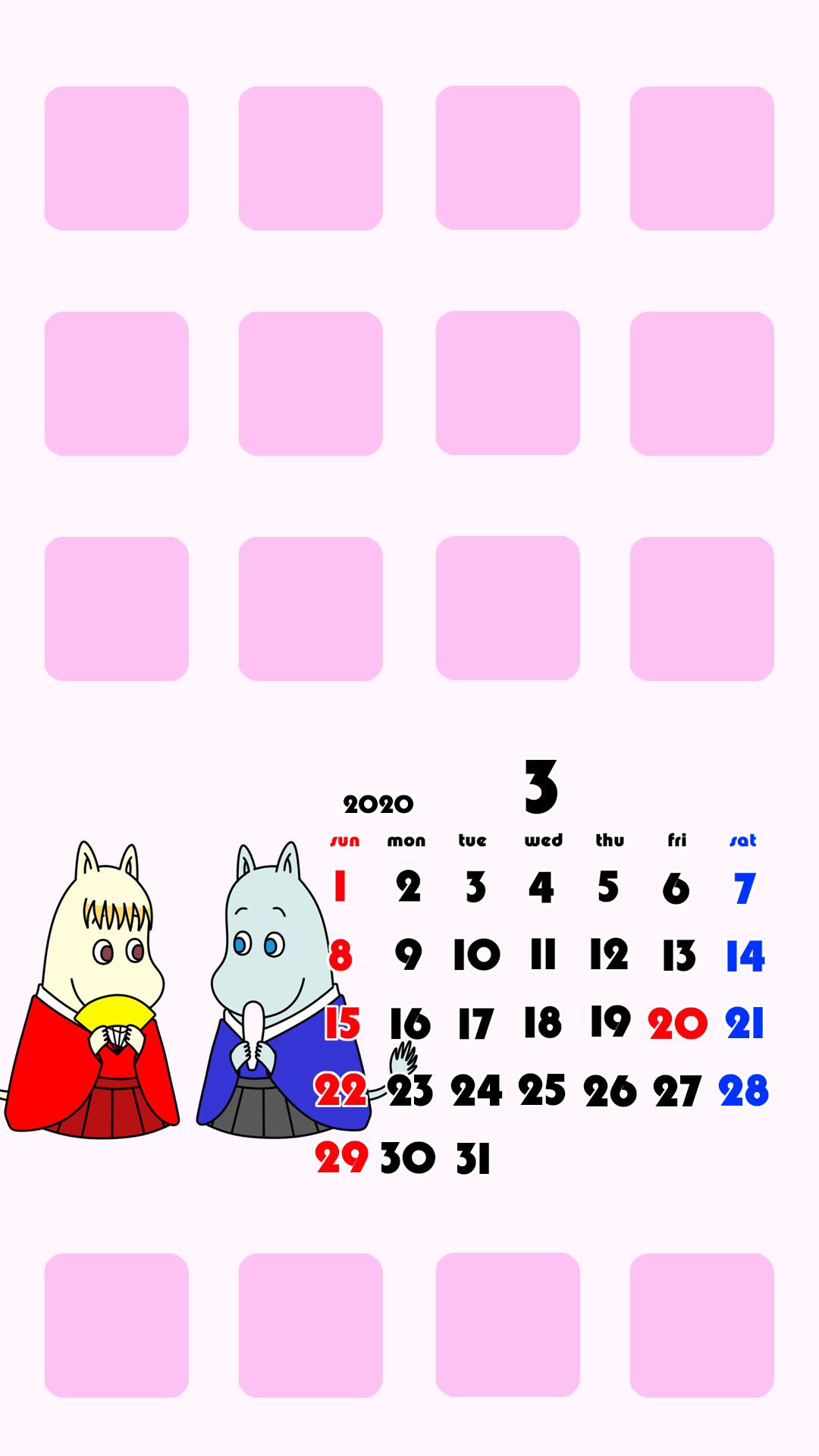 ムーミン 待ち受けカレンダー 2020年3月 iPhone用 月曜始まり
