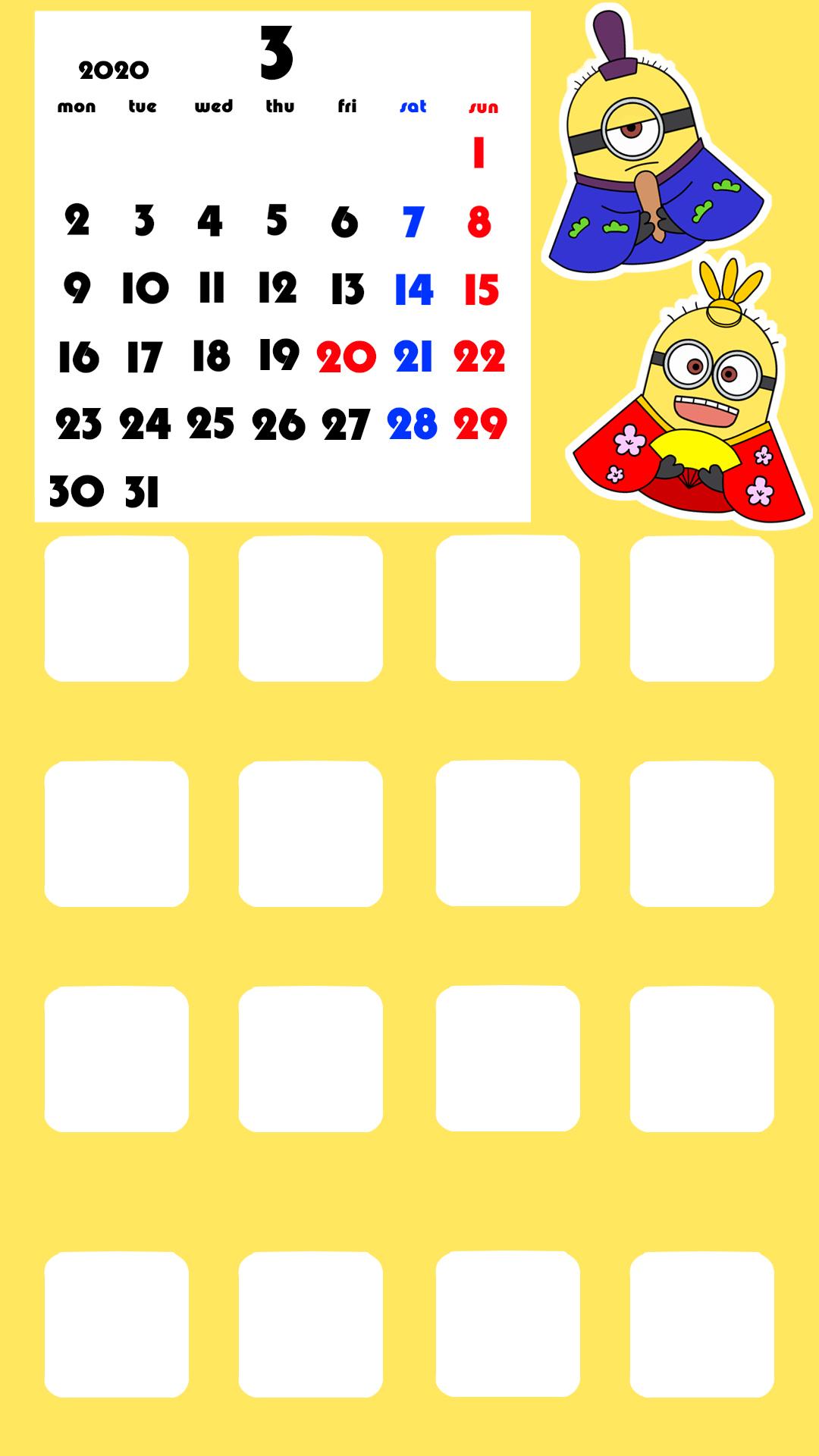 ミニオンズ 待ち受けカレンダー 2020年3月 iPhone用 月曜始まり