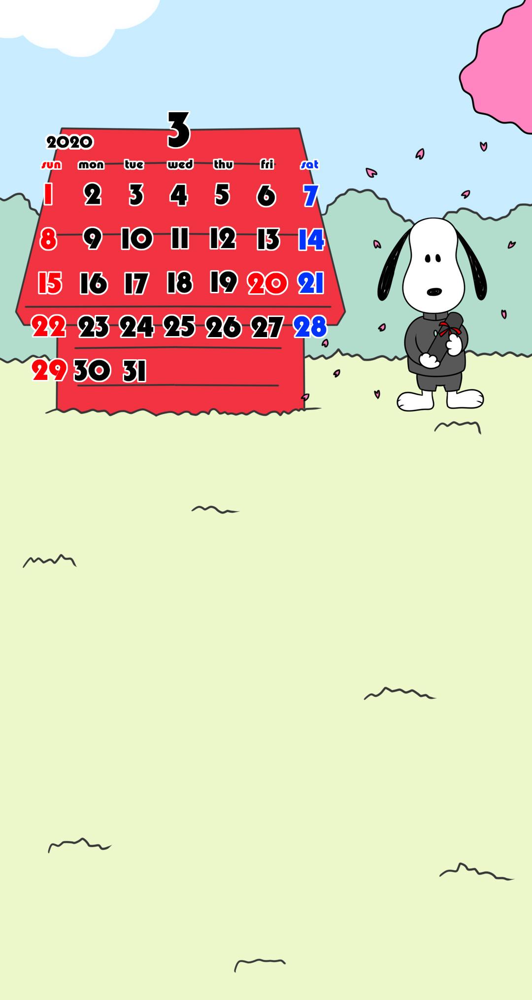 スヌーピー 待ち受けカレンダー 2020年3月 Android用 日曜始まり