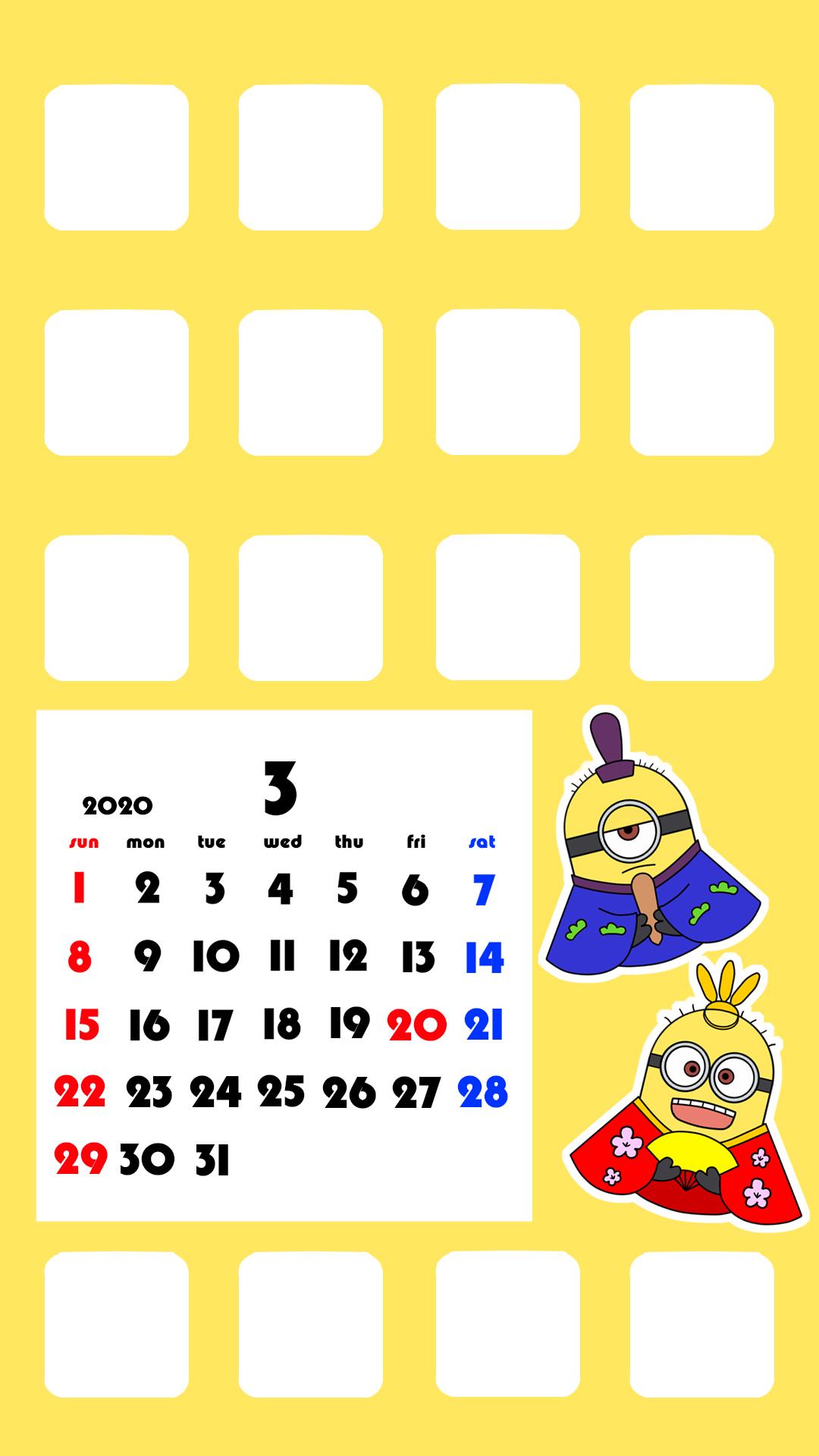 ミニオンズ 待ち受けカレンダー 2020年3月 iPhone用 日曜始まり