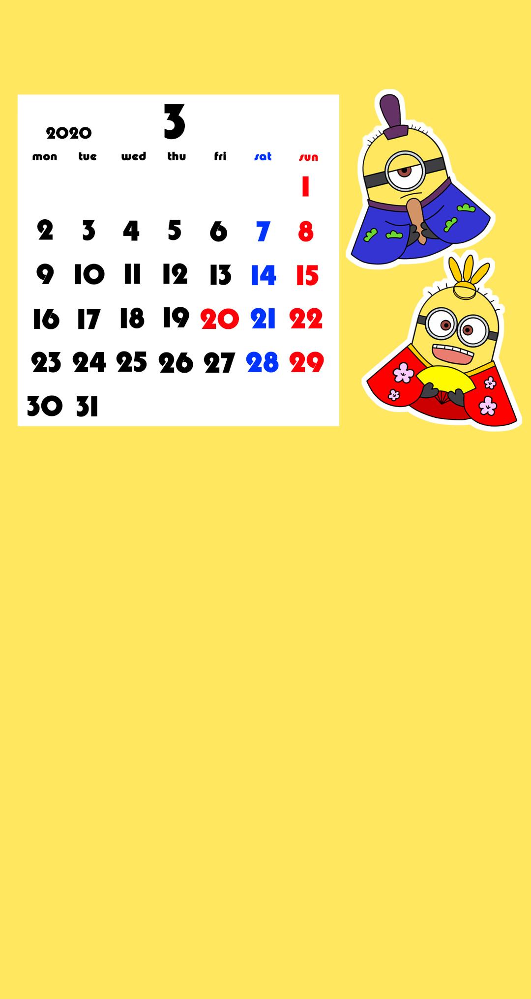 ミニオンズ 待ち受けカレンダー 2020年3月 Android用 月曜始まり