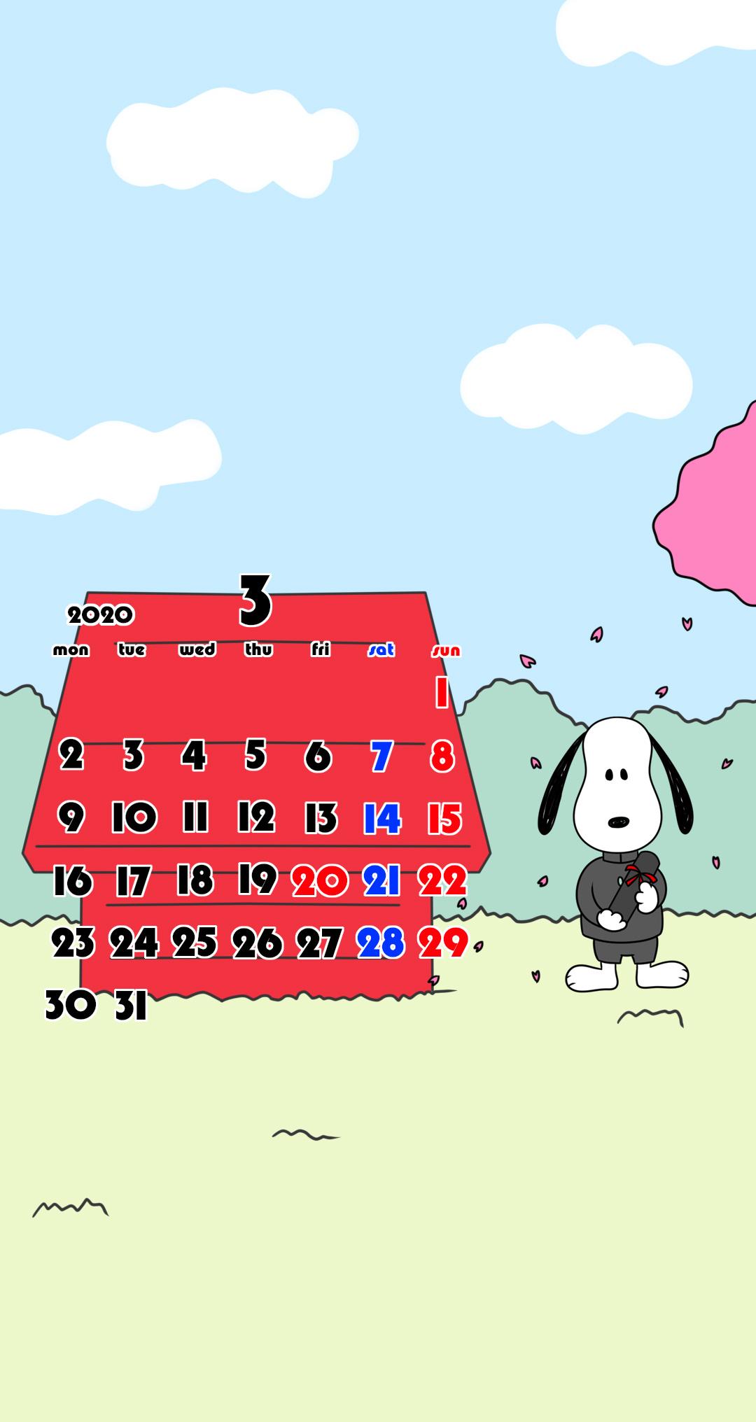 スヌーピー 待ち受けカレンダー 2020年3月 Android用 月曜始まり