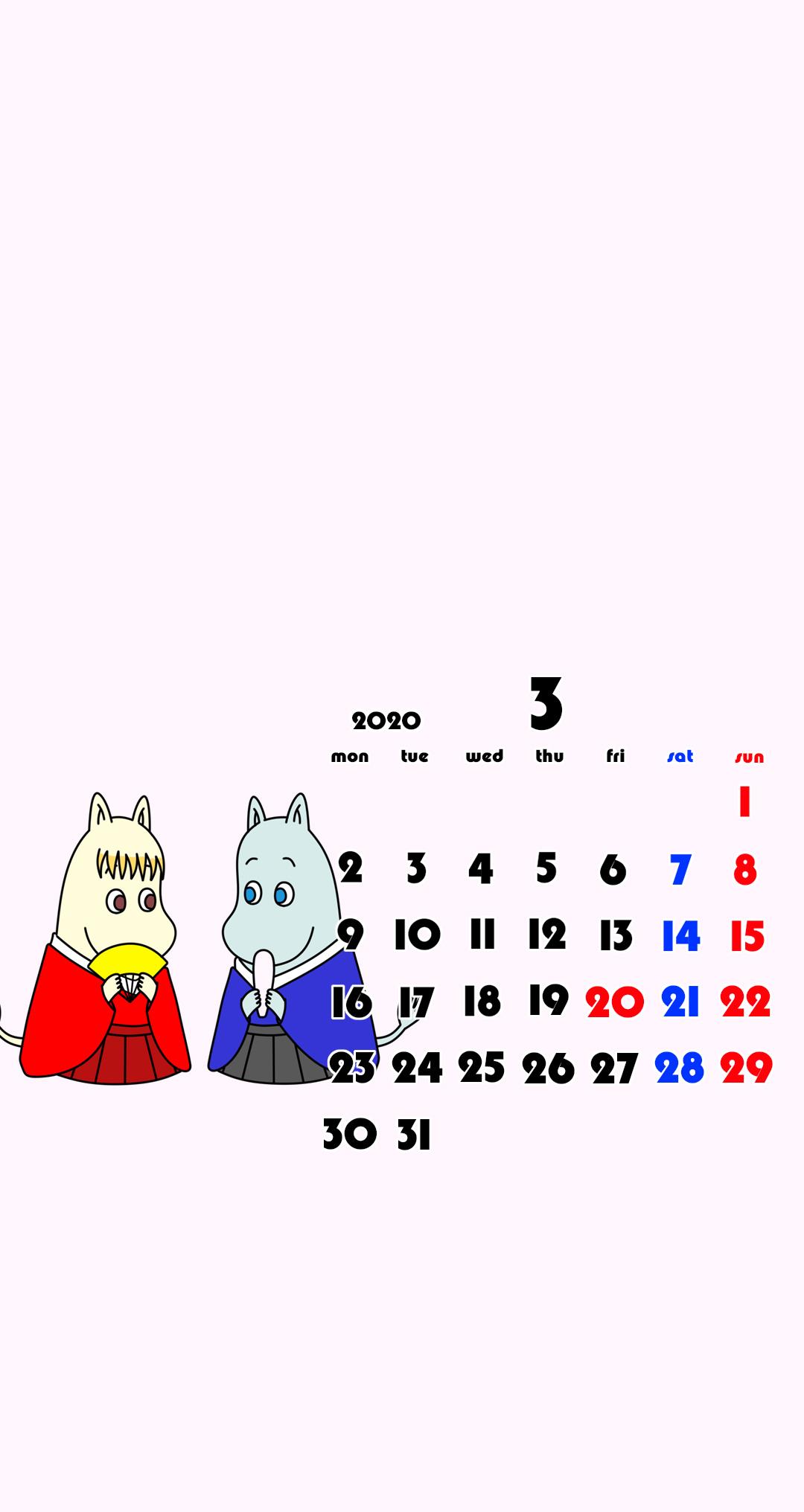 ムーミン 待ち受けカレンダー 2020年3月 Android用 月曜始まり