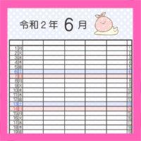 すみっこぐらし風2020年4月始まり 家族カレンダー 5人用 無料ダウンロード・印刷