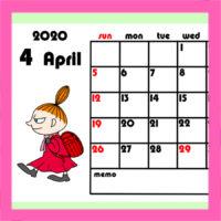 ムーミン風カレンダー 2020年4月始まり 無料ダウンロード・印刷