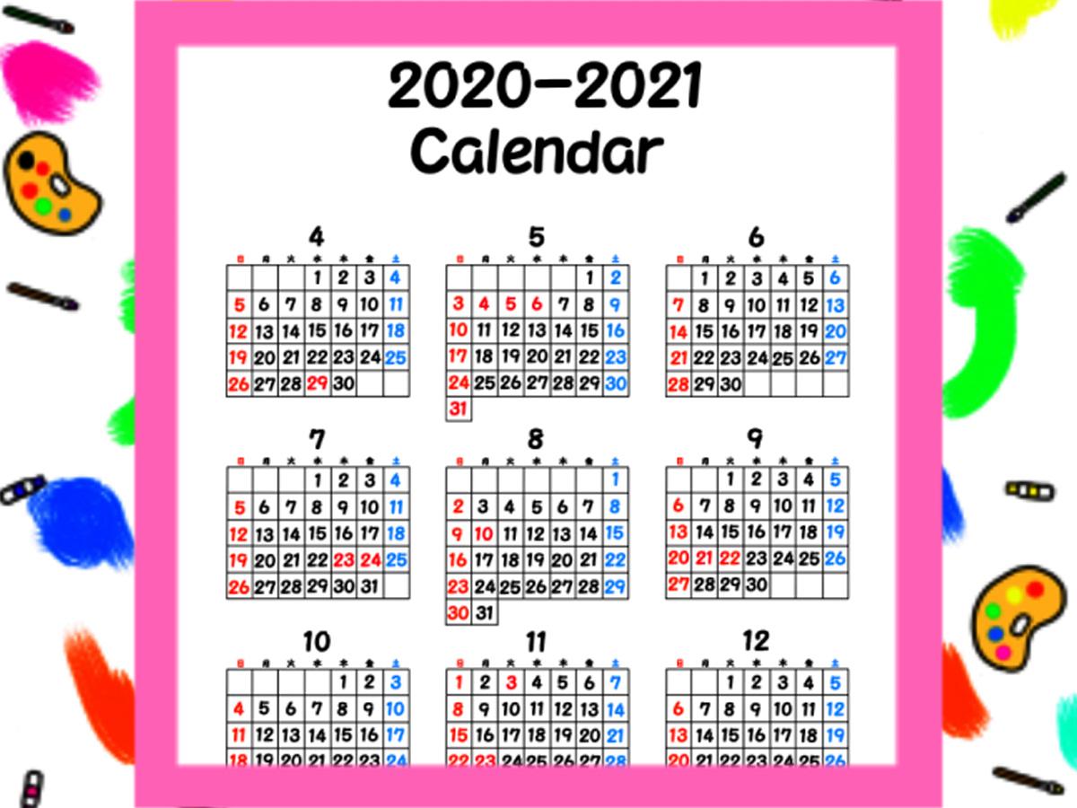令和2年4月始まり年間カレンダー 背景透過PNG形式 無料ダウンロード・印刷