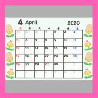 すみっこぐらし風カレンダー 2020年4月始まり 無料ダウンロード・印刷