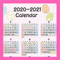 すみっこぐらし風2020年4月始まり年間カレンダー 無料ダウンロード・印刷