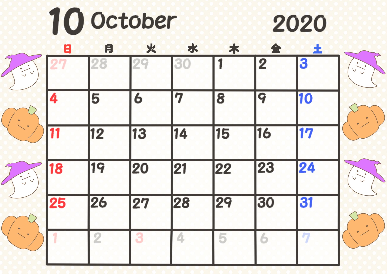 すみっこぐらしカレンダー 2020年4月始まり 月間日曜始まり 令和2年10月