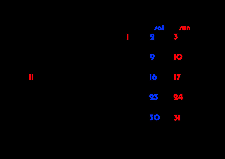 2020年4月始まりカレンダー 背景透過PNG形式 シンプル月曜始まり1月