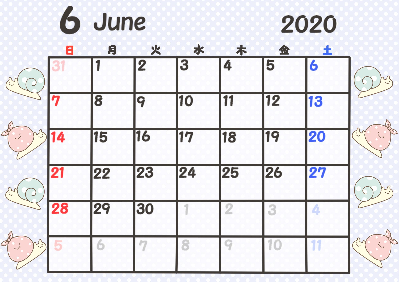 すみっこぐらしカレンダー 2020年4月始まり 月間日曜始まり 令和2年6月