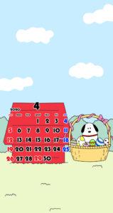 スヌーピー風 2020年4月 スマホ壁紙待ち受けカレンダー Android用