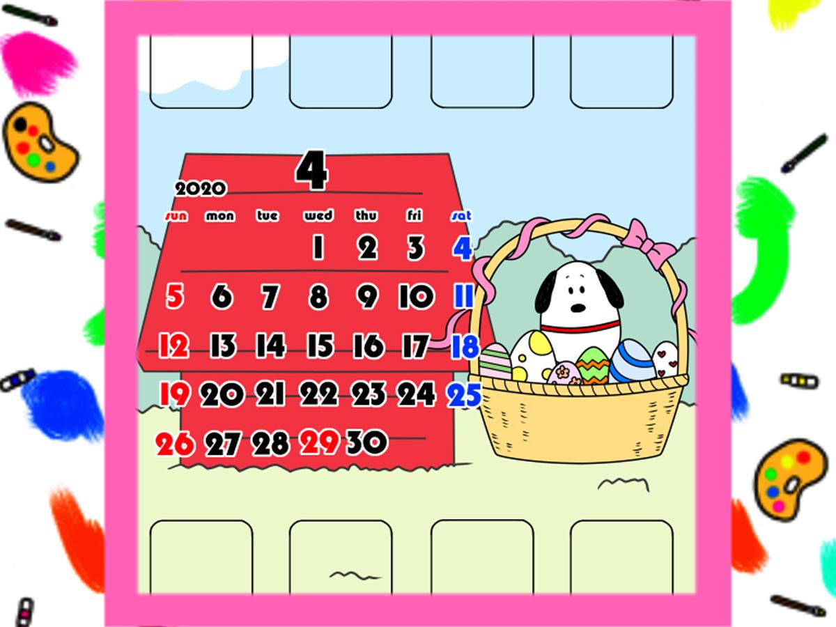 スヌーピー風 2020年4月用待ち受けカレンダー スマホ壁紙無料ダウンロード