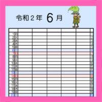 ムーミン風2020年4月始まり家族カレンダー 5人用 無料ダウンロード・印刷