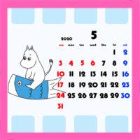ムーミン風 2020年5月用待ち受けカレンダー スマホ壁紙無料ダウンロード