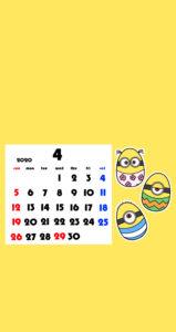 ミニオンズ風 2020年4月 スマホ壁紙待ち受けカレンダー Android用