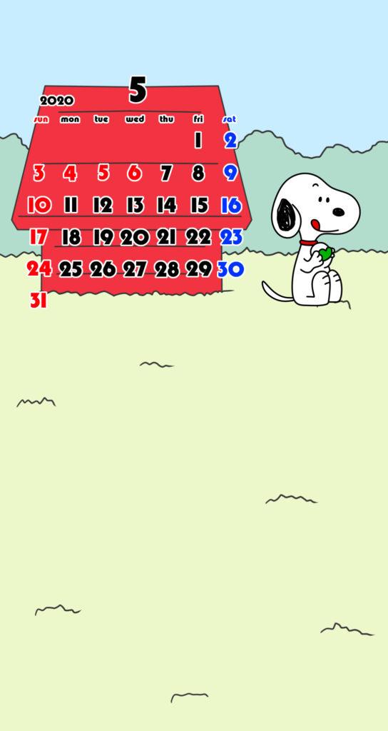 スヌーピー風 2020年5月 スマホ壁紙待ち受けカレンダー Android用