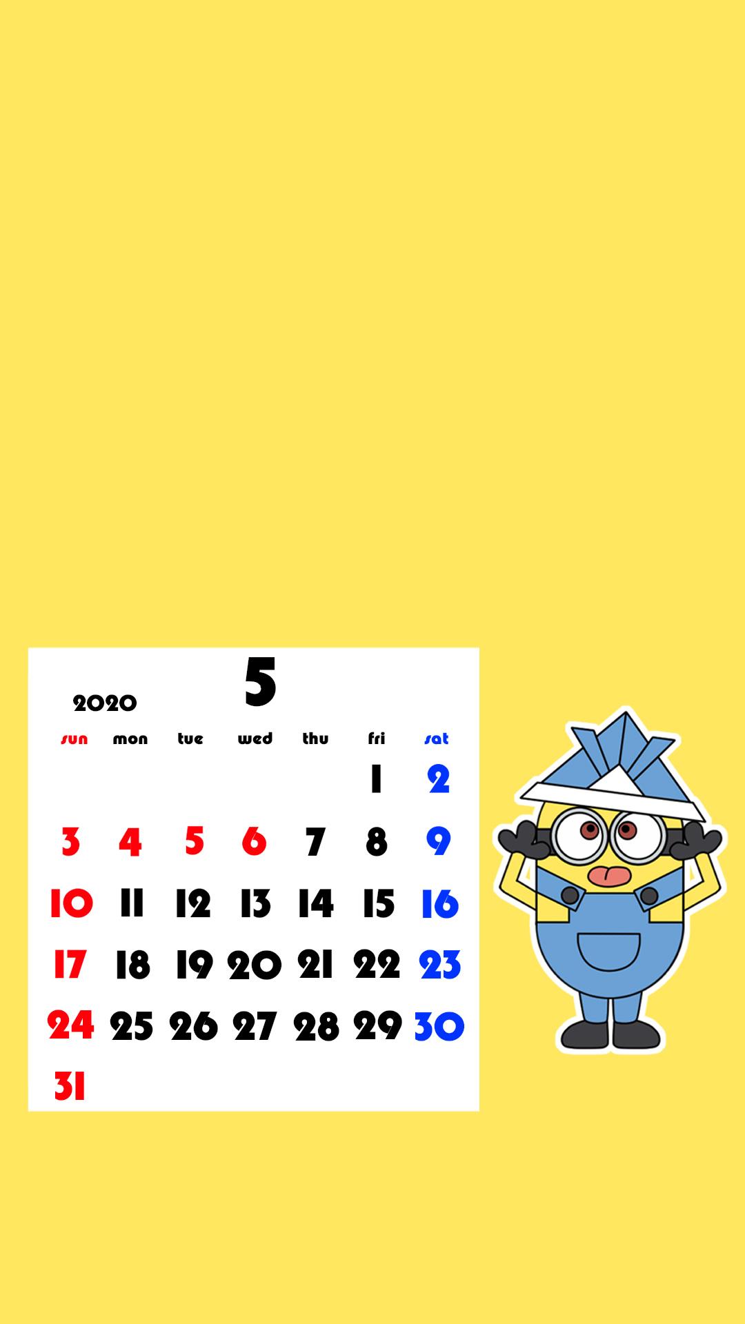 ミニオンズ風 2020年5月用待ち受けカレンダー スマホ壁紙無料