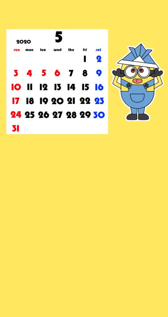 ミニオンズ風 2020年5月 スマホ壁紙待ち受けカレンダー Android用