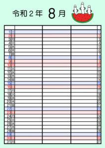 ムーミン 家族カレンダー2020 3人 令和2年8月